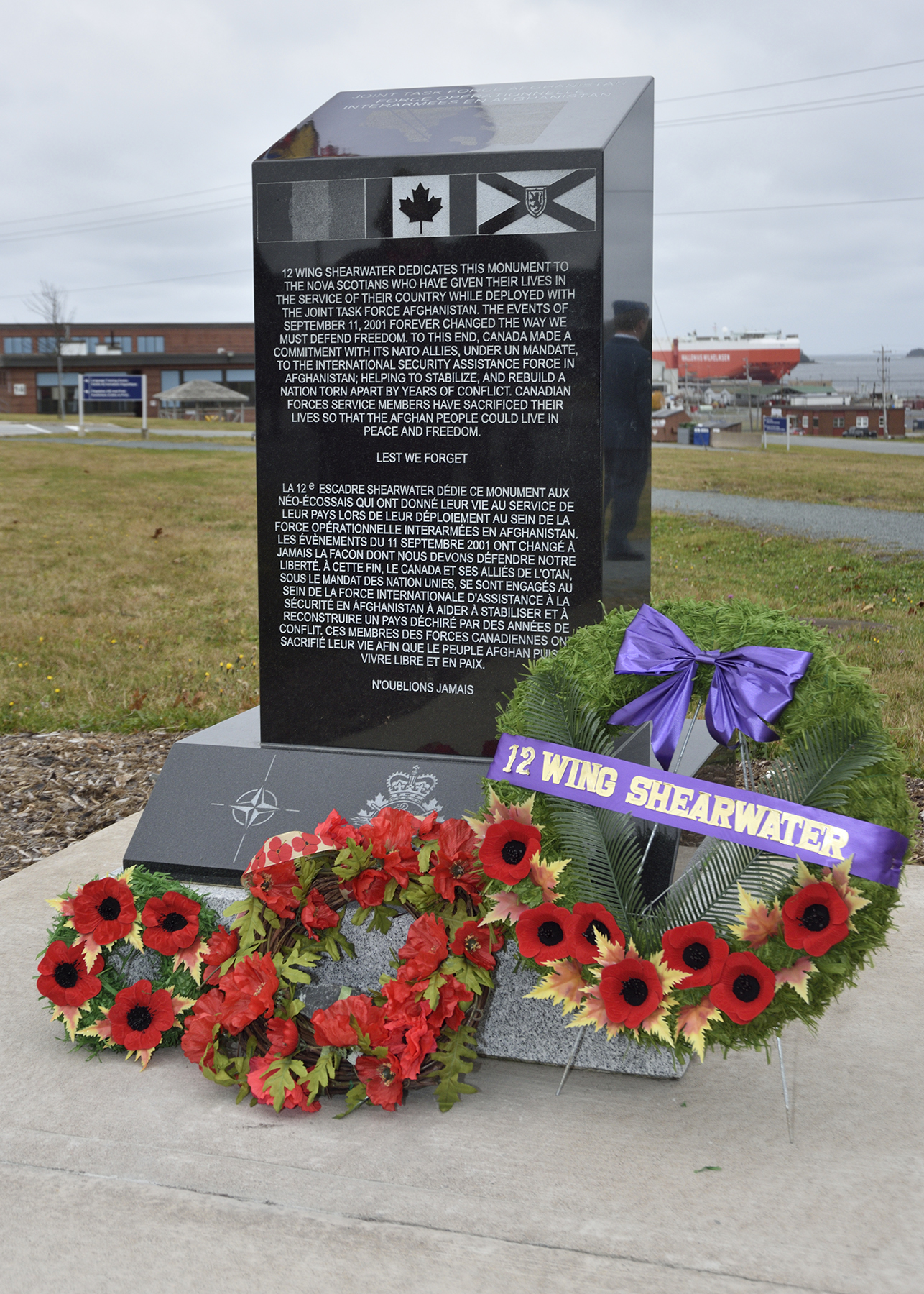 The 12 Wing Shearwater, Nova Scotia, Afghanistan Memorial is dedicated to the 16 Nova Scotians who died in Afghanistan. PHOTO: Corporal Jennifer Chiasson